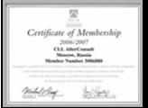 Фото сертификат АКМ