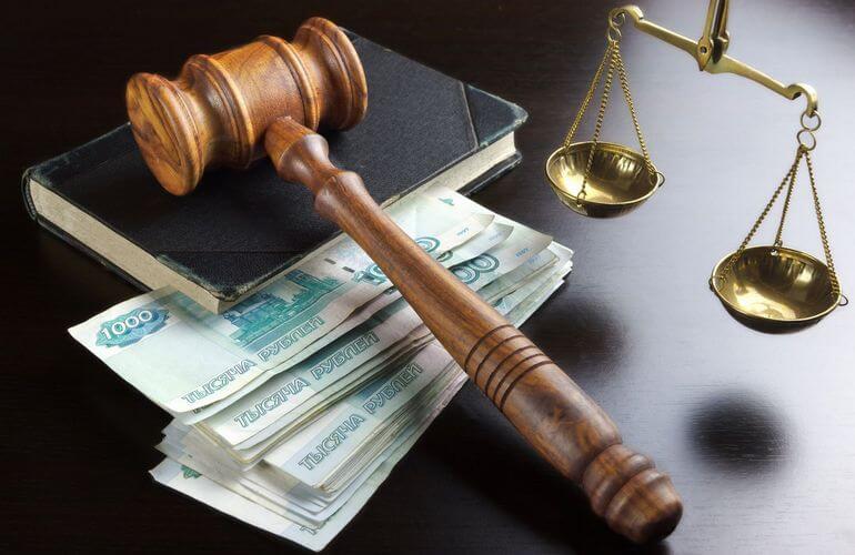 Порядок взыскания задолженности с юридических лиц