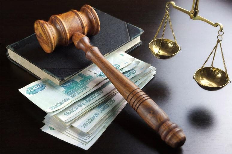 Услуги по взысканию долгов с юридических лиц