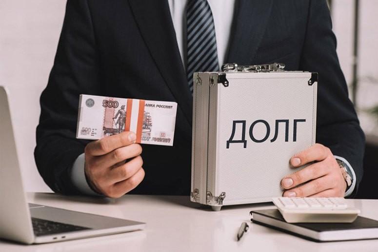 Выкуп долгов юридических лиц